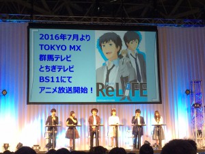 Relife_IMG_1847