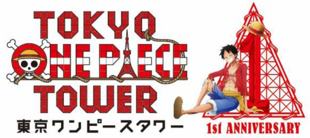 ONE PIECE LIVE ATTRACTION〝2〟