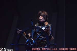2.5news_harlock6