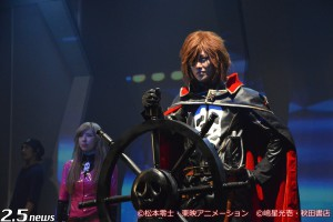 2.5news_harlock7