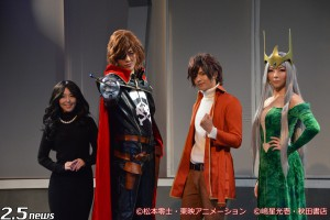 2.5news_harlock8