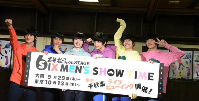 おそ松さん on STAGE ~SIX MEN'S SHOW TIME~