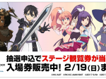 AnimeJapan2017