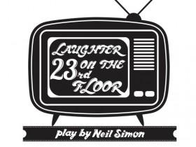 23階の笑い