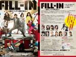FILL-IN