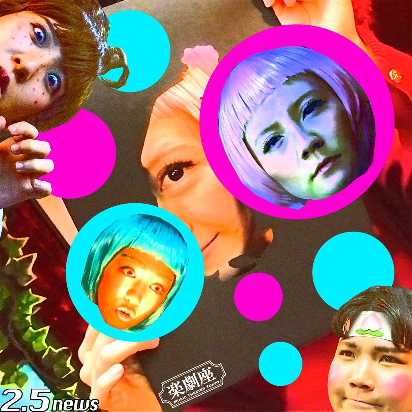 VACANCES!!〜ある夏の思い出〜