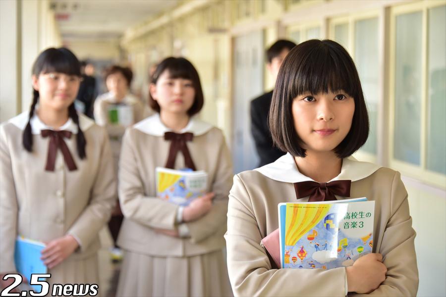 石井杏奈さんのコスチューム