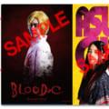 【映画】「阿修羅少女BLOOD-C異聞」予告編がついに解禁!