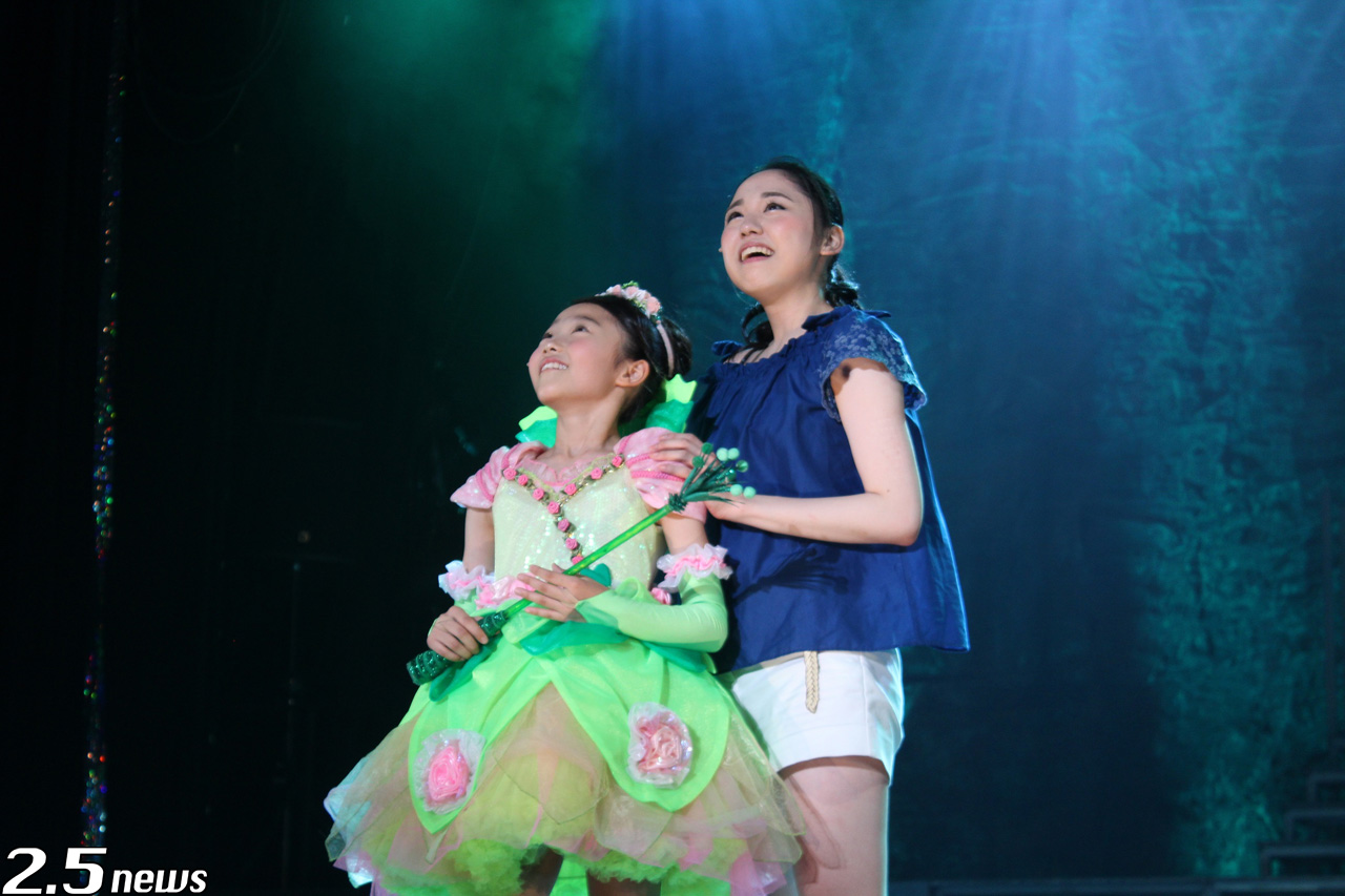 マリアと緑のプリンセス