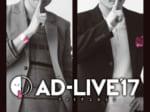 AD-LIVE