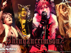 Live Musical「SHOW BY ROCK!!」