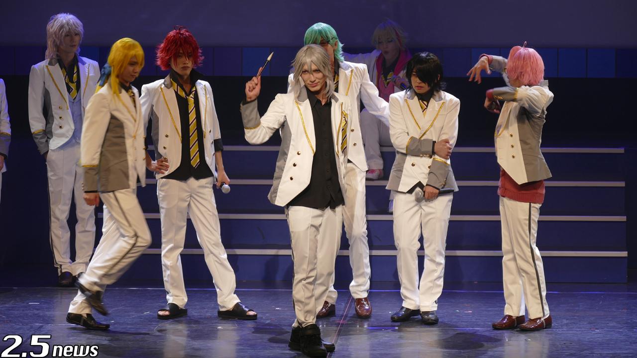 アイ★チュウ ザ・ステージ ~Stairway to Étoile~