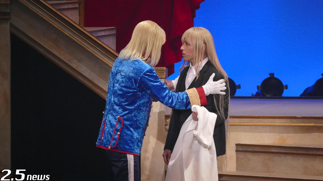 王室教師ハイネ-THE MUSICAL-