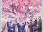 ミュージカル「ヘタリア~in the new world~」