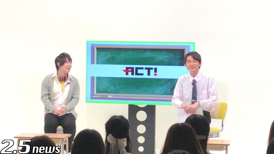 Emicoco Act! Live