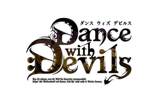 Dance with Devils~Fermata
