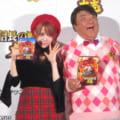 【レポート】大人気ゲーム「信長の野望」の新シリーズリリース&初舞台化決定!公演は2018年5月!