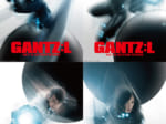GANTZ:L