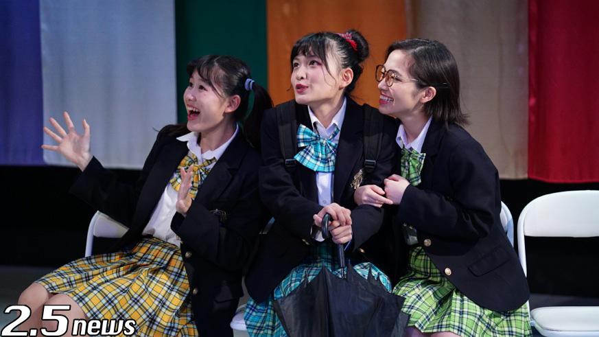 舞台『ローファーズハイ!!vol.3』