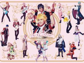アイ★チュウ ザ・ステージ~Stairway to Etoile 2018~
