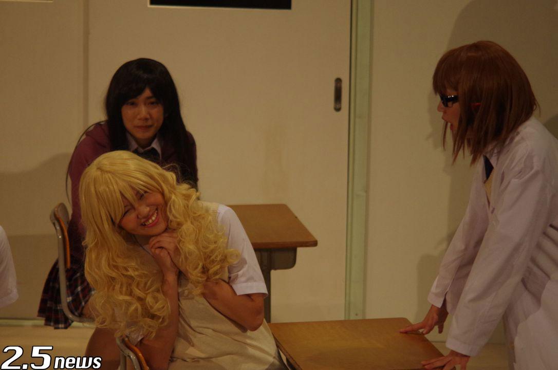 舞台版「あいたま」 in 松本
