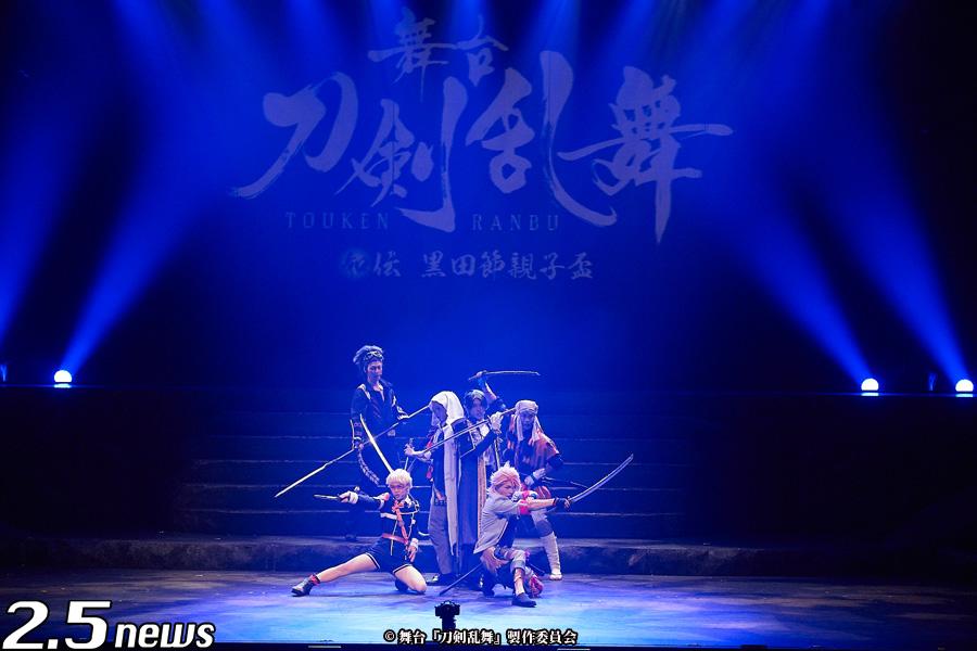 舞台『刀剣乱舞』ジョ伝 三つら星刀語り
