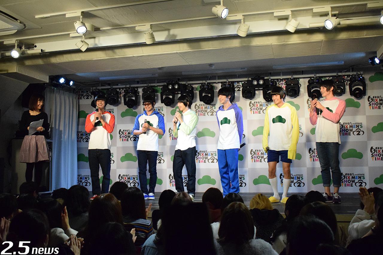 舞台『おそ松さん on STAGE ~SIX MEN'S SHOW TIME 2~』