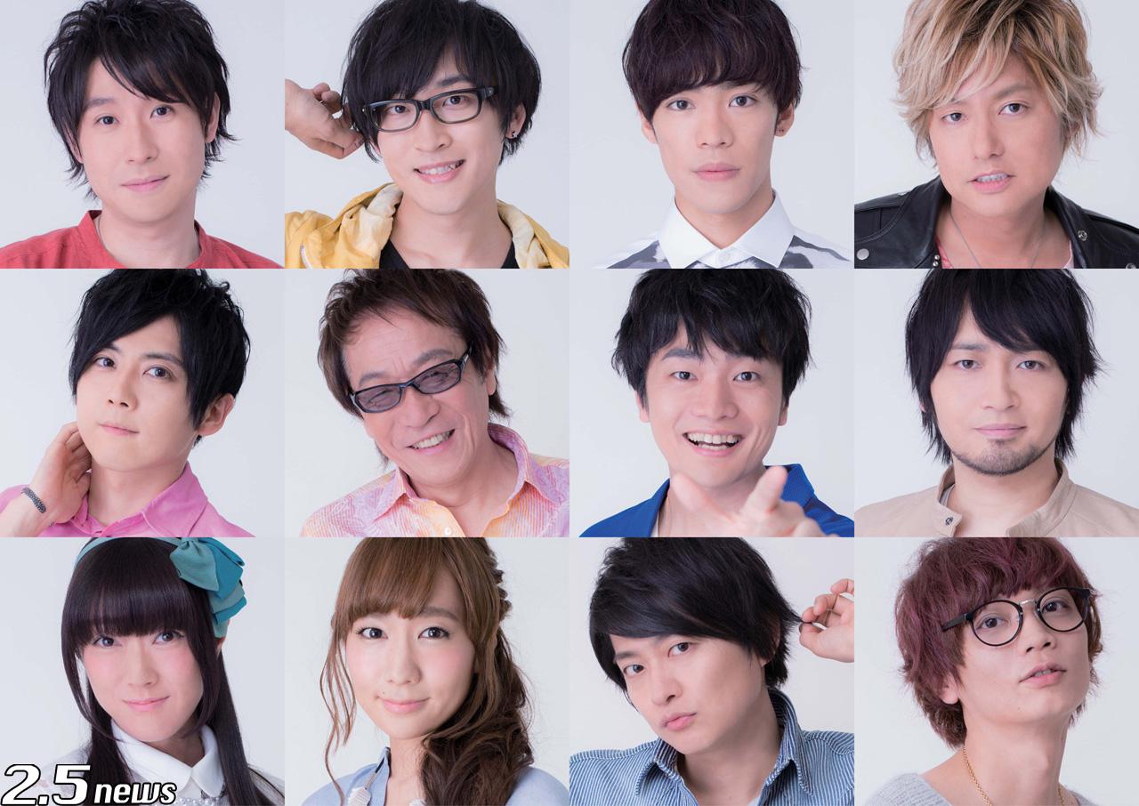 AD‐LIVE 2016