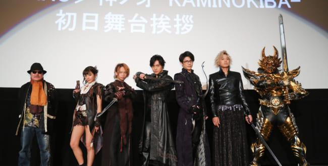 映画『牙狼<GARO>神ノ牙-KAMINOKIBA-』