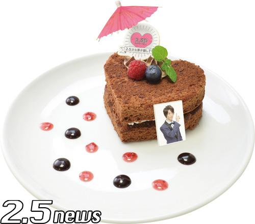 『2.5次元男子推しTV』コラボカフェ