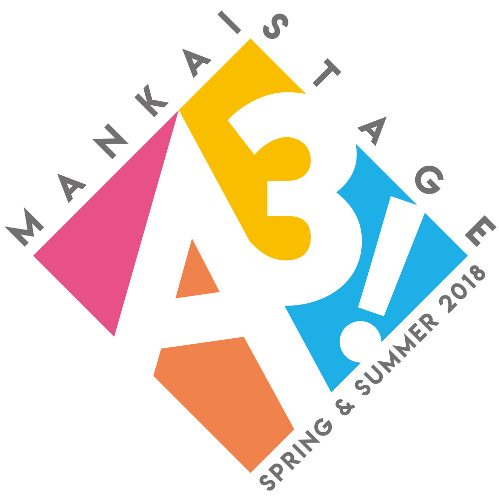 MANKAI STAGE『A3!』~SPRING & SUMMER 2018~