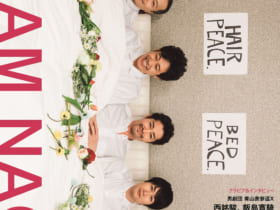 SODA PLUS vol.5