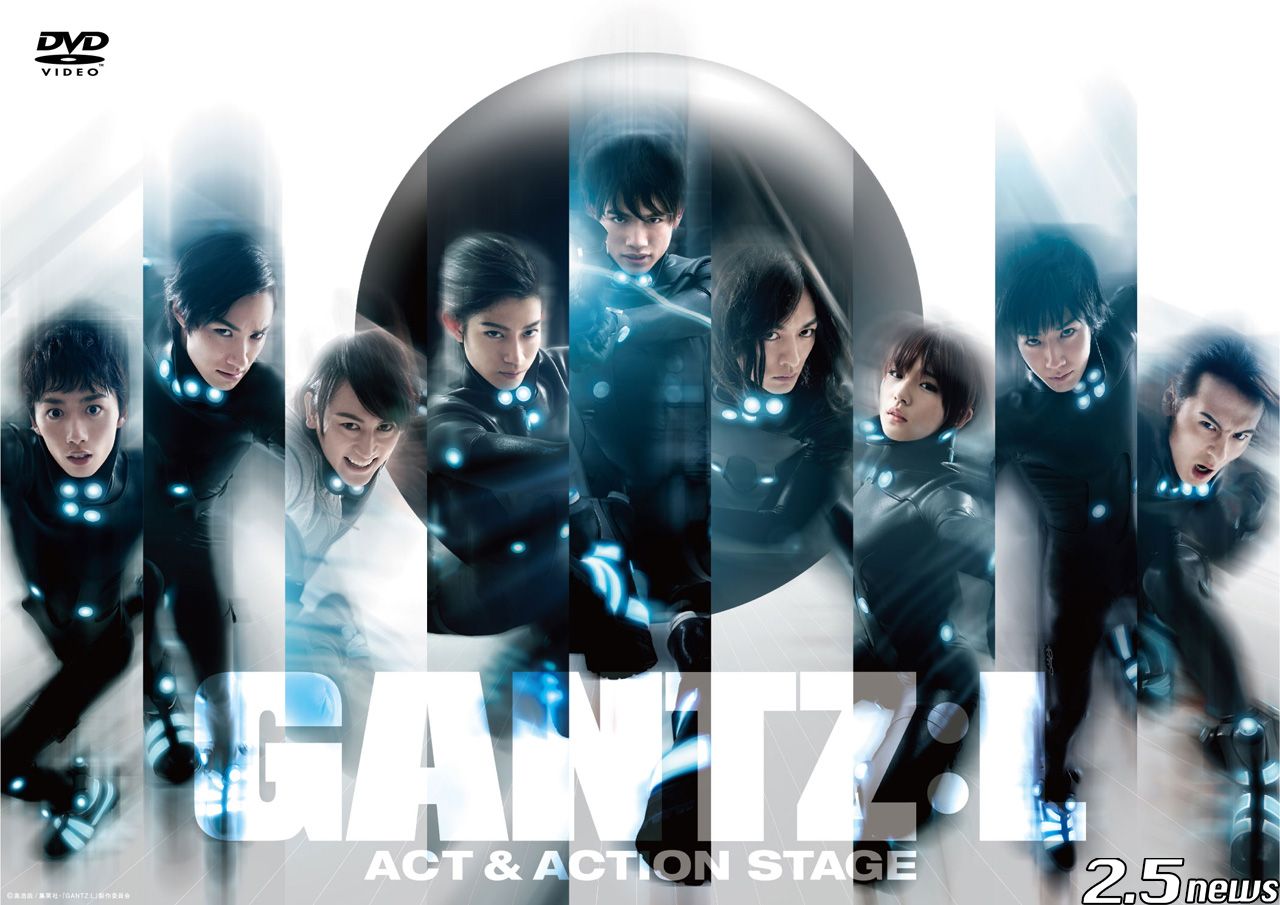 舞台「GANTZ:L」―ACT&ACTION STAGE―