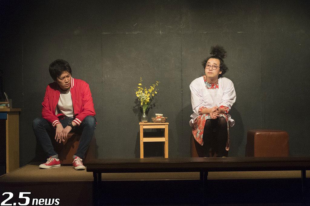 劇団プレステージ企画公演「あいつのチョキ」