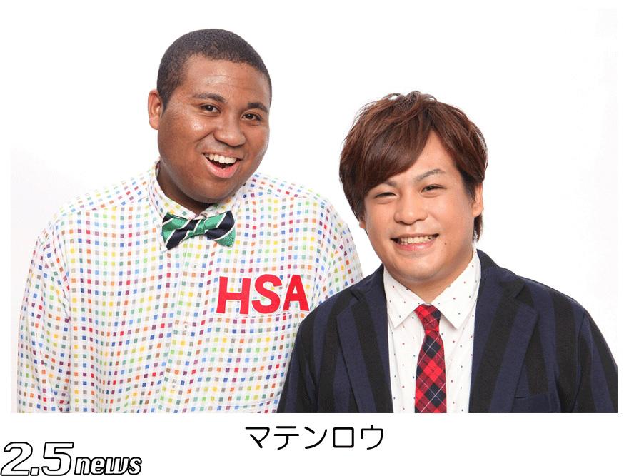 男劇団 青山表参道X