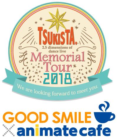 『TSUKISTA. Memorial Tour 2018』コラボカフェ