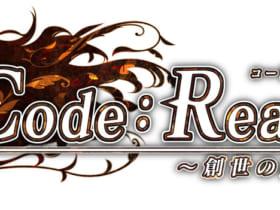 ミュージカル「Code:Realize」
