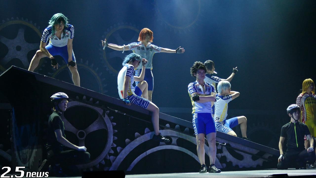 舞台『弱虫ペダル』新インターハイ篇~箱根学園王者復格~