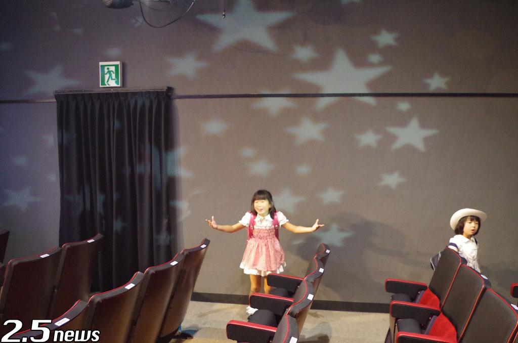 舞台版『あいたま』 IN 大阪