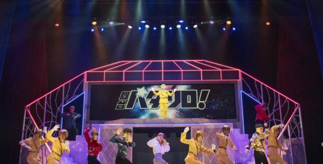 舞台「パタリロ!」★スターダスト計画★
