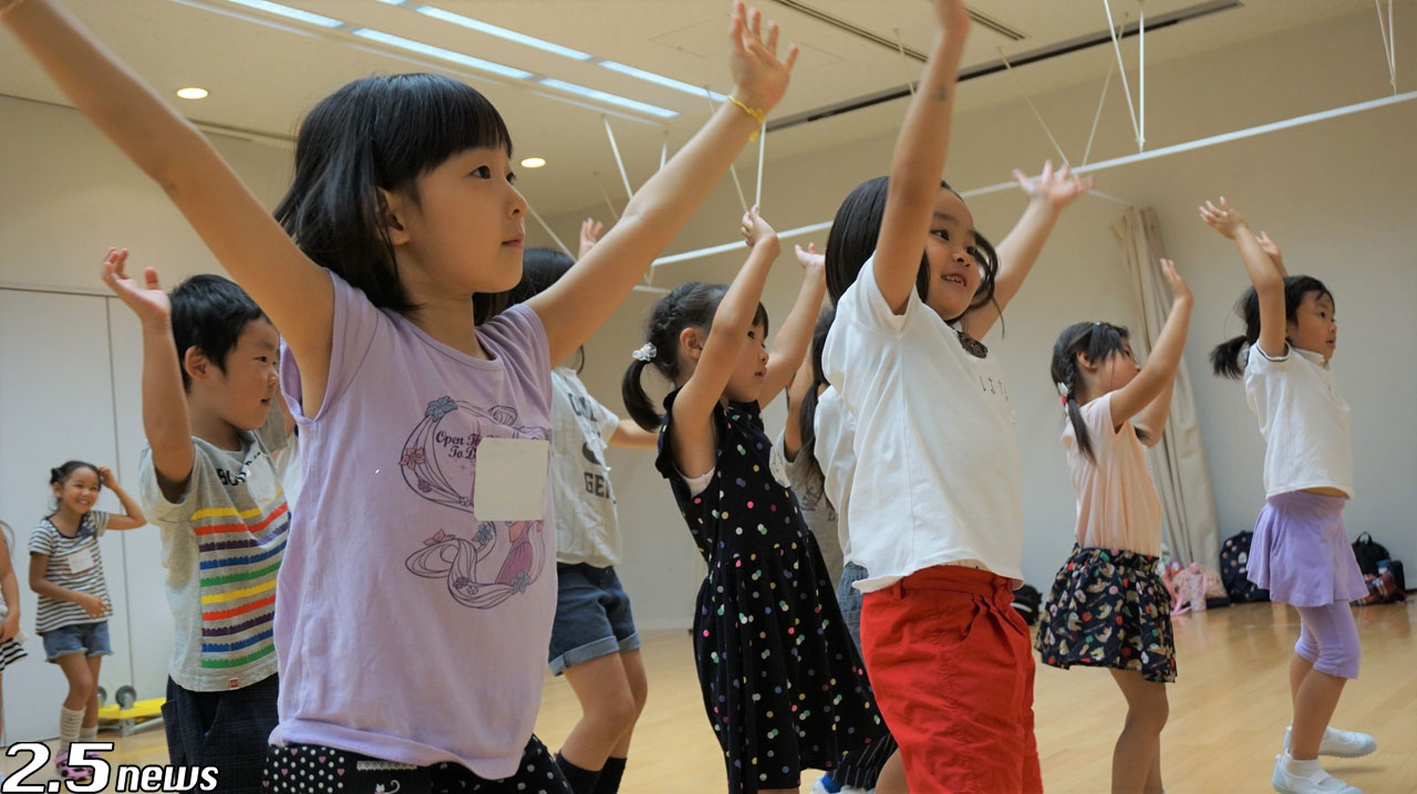 ソニーミュージックKIDSTONE キッズミュージカルクラス