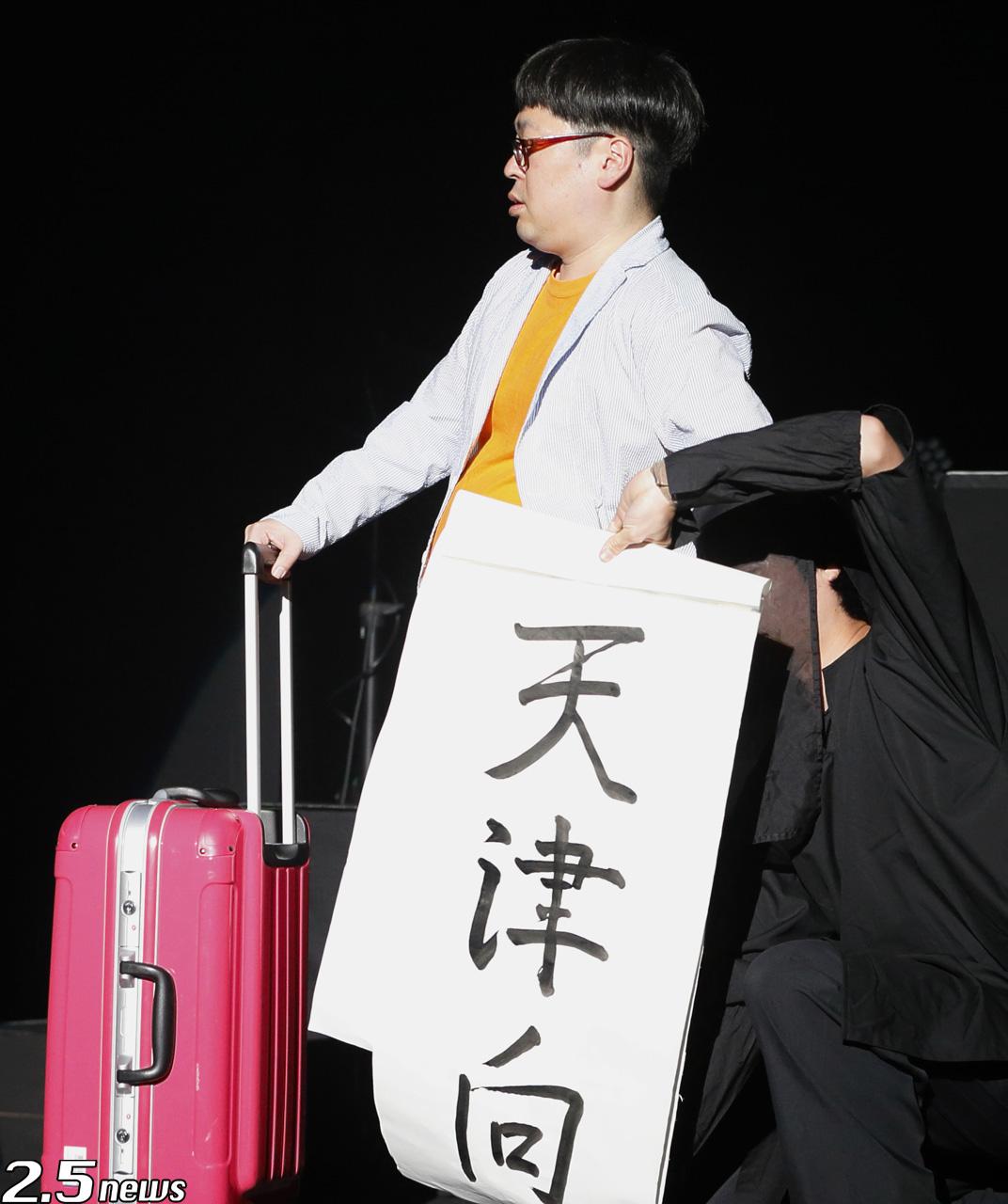 劇団アニメ座ハイブリッドー舞台俳優は伊達じゃない!ー