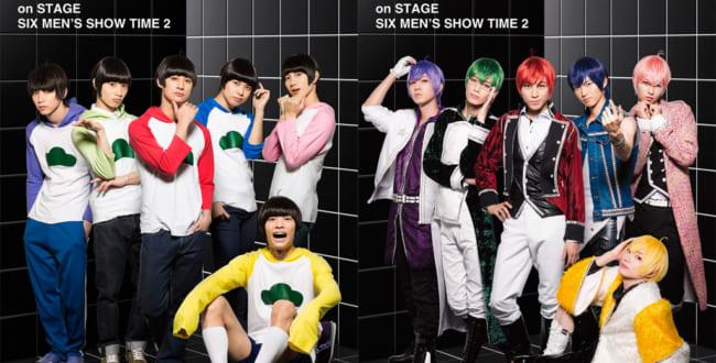 舞台「おそ松さん on STAGE~SIX MEN'S SHOW TIME 2~」