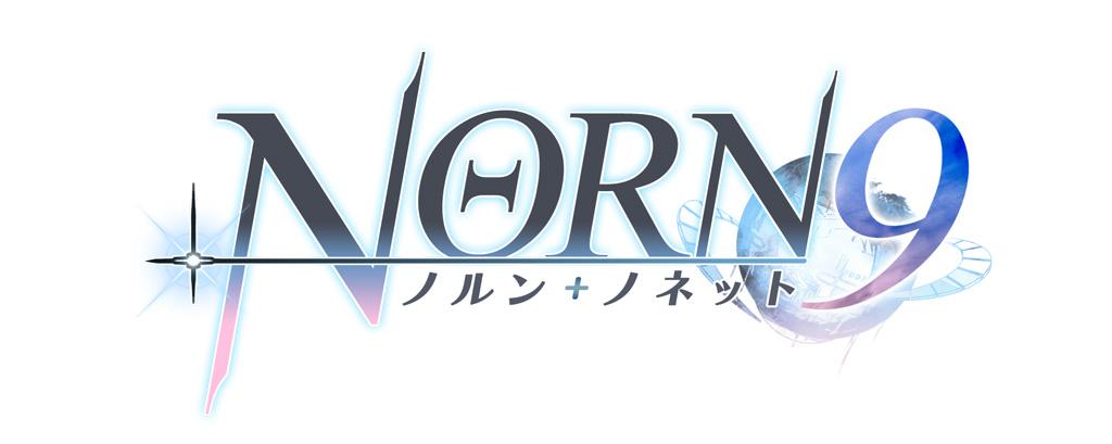 舞台『NORN9 ノルン+ノネット』