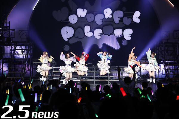 i☆Ris 4th Live Tour 2018 ~WONDERFUL PALETTE~