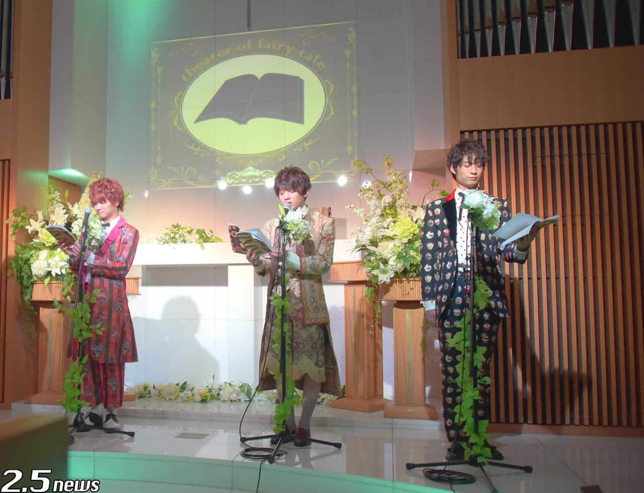朗読劇『theater of fairy tale』 in ホワイトチャペル