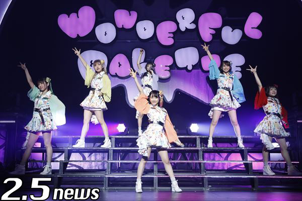 i☆Ris 4th Live Tour 2018 ~WONDERFUL PALETTE~