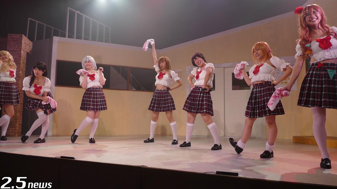 舞台版『あいたま』