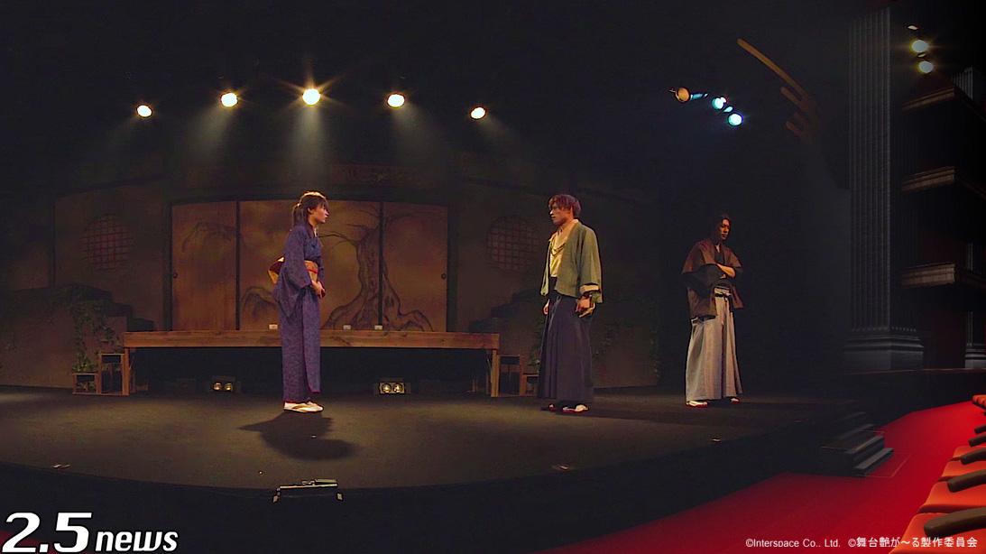 夢舞台 艶が~る 弐宴
