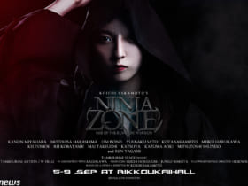 舞台『NINJA ZONE 〜RISE OF THE KUNOICHI WARRIOR〜』
